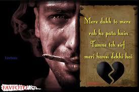 25 very sad love es in hindi