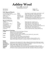 Dance Performance Resume