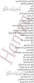 نموذج اجابة امتحان اللغة العربية للثانوية العامة 2021 موقع وزارة التربية  والتعليم بابل شيت العربي الصف الثالث الثانوي القسم العلمي – ماكس كور