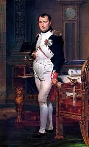 Наполеон как полководец Русская историческая библиотека Наполеон Бонапарт