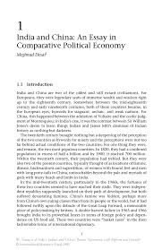 essay on economy essay online essays essays online  and an essay in comparative political economy springer inside