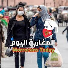 المغرب اليوم - Home