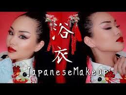 16 51 プチプラコスメだけで裸眼浴衣メイク 和装メイク anese makeup tutorial