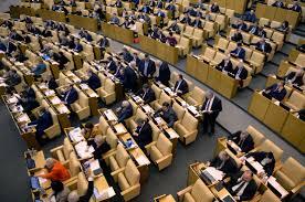 Госдума рассмотрит в приоритетном порядке законопроект о работе  Госдума рассмотрит в приоритетном порядке законопроект о работе контрольно надзорных органов