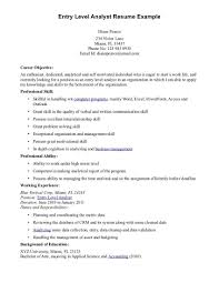 Splendid Design Resume Objective Entry Level 12 Entry Level