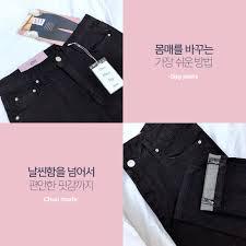 Chuu 5kg Jeans Vol 1 Kfashion Worldwide