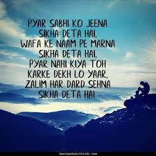 40 Sad Images With Quotes In Hindi Download Very Sad Shayari Gorgeous Download Sad Quotes Images