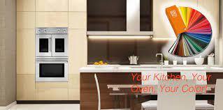 american range french door wall ovens