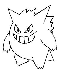 Pokemon Kleurplaat Dragonite Stampa Disegno Di Pokemon Dragonite Da