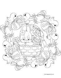 Easter Mandala Coloring Page Free Coloring Pages Online