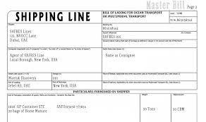 bill of loading can anyone issue a house bill of lading