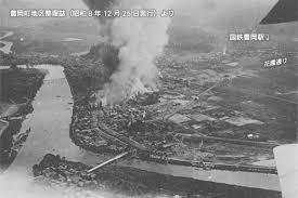 「北但馬地震」の画像検索結果