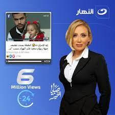 الصفحة الرسمية /صبايا الخير - ريهام سعيد - Startseite