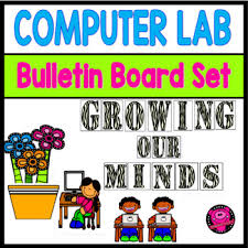 Computer Lab Decorations Worksheets Teaching Resources Tpt