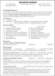 Sample Of Resume Skills Sample Resume Skills List Skill List Resume