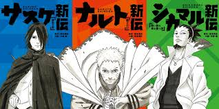 '<b>Naruto</b> Shinden' <b>Anime</b> Adaptation Announcement | HYPEBEAST