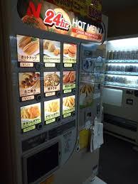 Food Vending Machines Near Me Inspiration 48 Hours Food Vending Machine Picture Of New Miyako Hotel Minami
