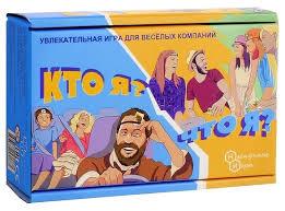 Купить <b>Настольная игра Нескучные игры</b> Кто я, что я? по ...