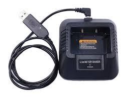 <b>Зарядное устройство Baofeng</b> UV-5R с USB - купить в магазине ...