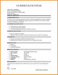 Normal Resume Format Word Resume Templates Free Modern Resume