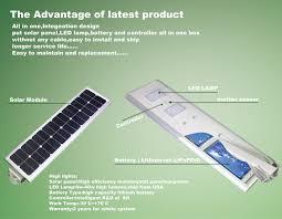 Solar Integrated Street Light Solar Light  Surya Kiran Solar Solar Street Light Brochure