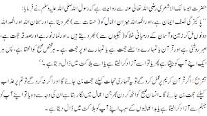 essay cleanlinesscleanliness is half of faith essay in urdu