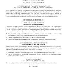 Entry Level Resume Templates Free Free Free Entry Level Resume Templates Download Download Entry 48