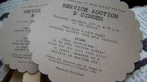 Auction Invitations Mish Mash Mom Service Auction Ideas