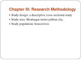biology extended essay uwcsea