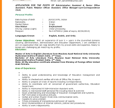 marvellous home office outline. Best Resume Example Resumes Samples Basic Outline Sample Format Template Download Form For Freshers Free Doc Marvellous Home Office
