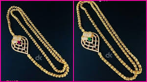 Latest 1 Gram Gold Side Pendant Thali Chains Thali Chains With Price