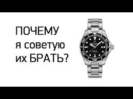 <b>Vostok</b>-<b>Europe</b> Energia 2 Bronze (Brown and Teal dials) - <b>Watch</b> ...
