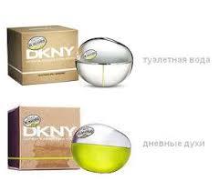 Купить духи Donna Karan <b>DKNY Be Delicious</b> по наилучшей цене ...