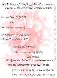Love Quotes For Wedding Invitations slogans for wedding invitation cards silverstores 62
