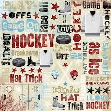 hockey essays essays on hockey custom papers writing aid at its