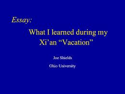 worst essays essay writing help an striking educational worst essays jpg