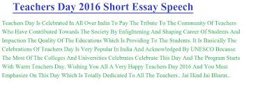 "essays teachers day  essay on ""teachers day 5 "" complete essay for class"