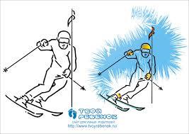 Раскраска Лыжник для детей Цветные раскраски для детей  Раскраска Лыжник для детей