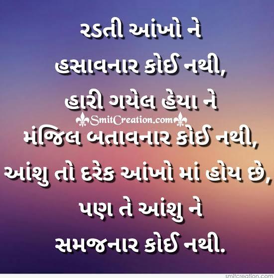 matlabi shayari facebook