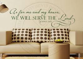 we will serve the lord vinyl wall statement joshua 24 15