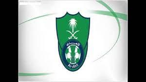 صور شعار نادي الاهلي السعودي – هيا