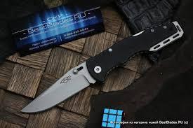 Нож Жарптица от Ганзо F713M - bestblades.ru - imall.com
