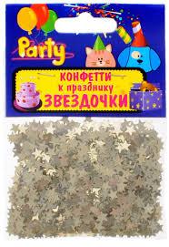 <b>Action</b>! Конфетти Звездочки 14 г — купить в интернет-магазине ...