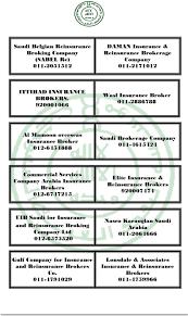 list of car insurance companies in riyadh raipurnews