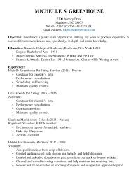 Greenhouse Michelle S February 2016 Resume