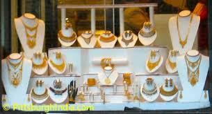 pittsburgh indian wedding jewelry