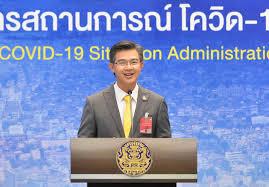 """รัฐบาลไทย-ข่าวทำเนียบรัฐบาล-โฆษก ศบค. แจงสถานการณ์โควิด-19  ทั่วโลกยังน่ากังวล วอนคนไทยช่วยกันปฏิบัติมาตรการทางสังคม  เพื่อควบคุมให้มีการติดเชื้อน้อยที่สุด ย้ำ """"หยุดโควิด แต่ไม่หยุดเศรษฐกิจไทย"""""""