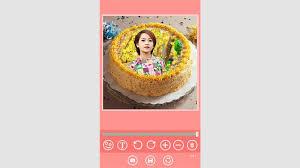 Get Photo Frame On Birthday Cake Microsoft Store