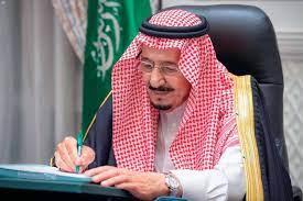 الملك سلمان: نقف مع كل ما يخدم أمن العالم واستتباب السلم - العرب والعالم -  الخليج العربي - البيان
