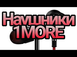 <b>Наушники 1MORE</b> Piston in-ear <b>headphones</b> Black <b>1m301</b> ...